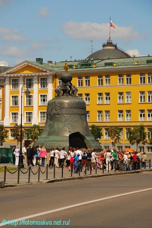 Царь-колокол. Фото с сайта  fotomoskva.net.ru