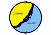 Лого Сибирь-Байкал
