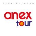 Лого ANEX Tour Фирменное Туристическое Агентство