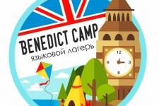 Benedict Сamp