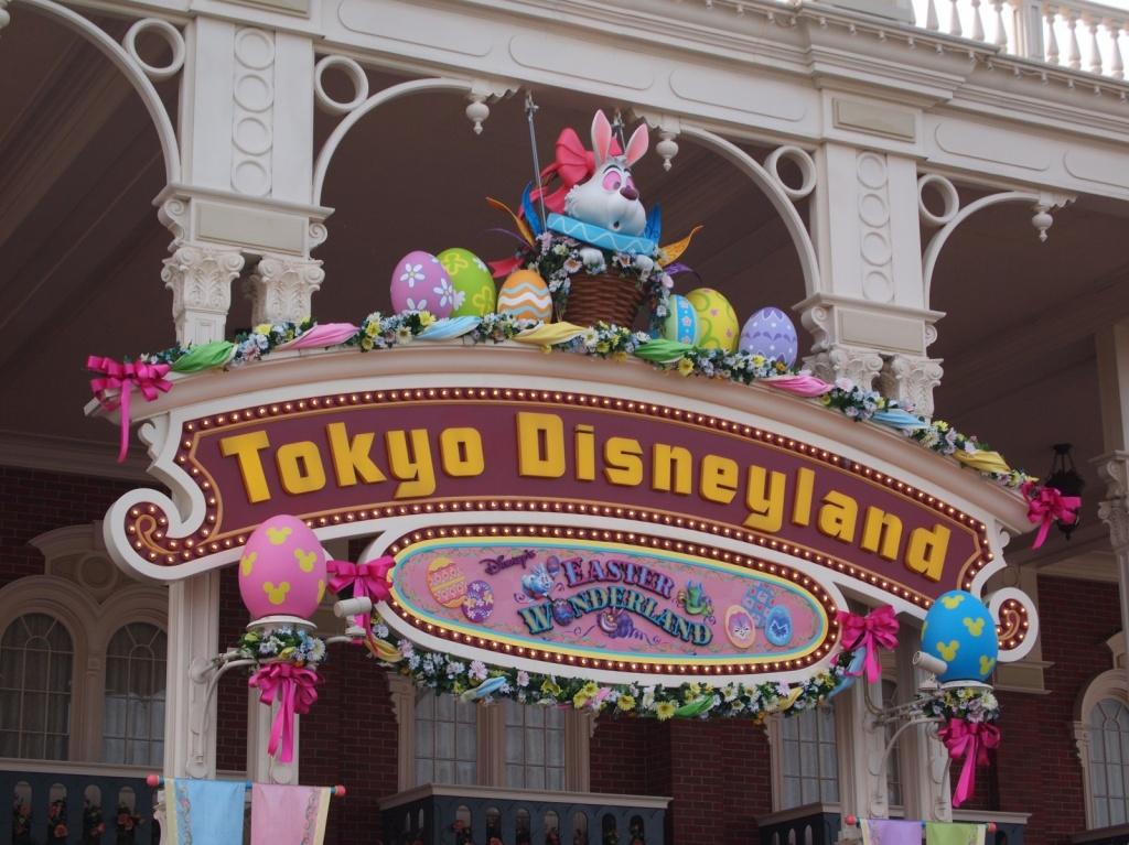 Токийский Диснейленд