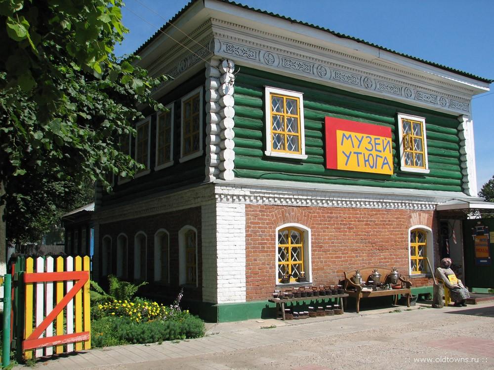 Музей утюга. Фото:  www.oldtowns.ru