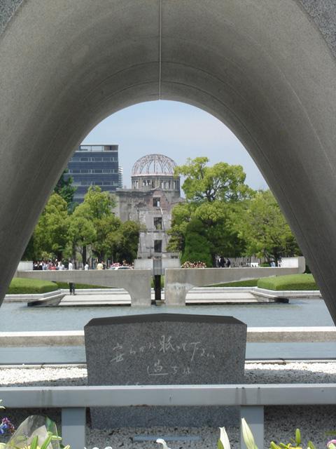 Мемориальный Парк Мира в Хиросиме. Фото: world.lib.ru