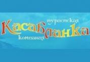 Лого Касабланка