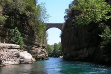Национальный парк каньона Кёпрюлю