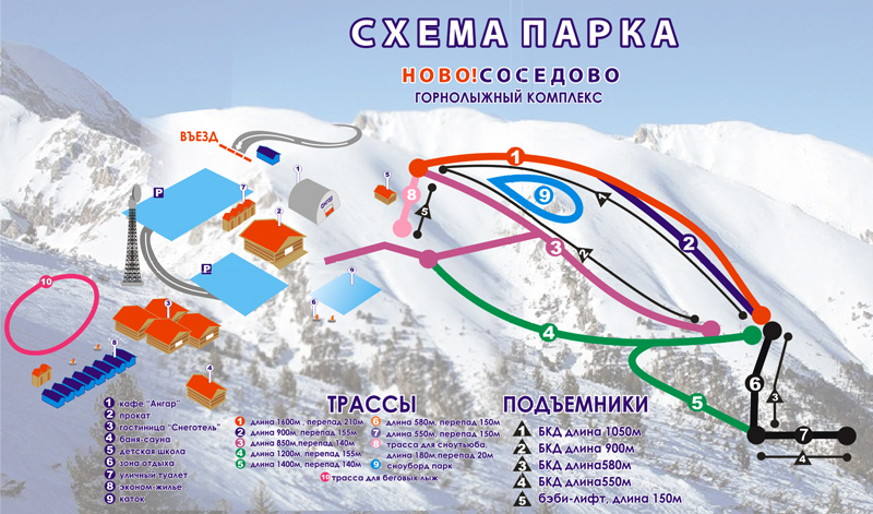 Схема парка. Фото: www.novososedovo.ru