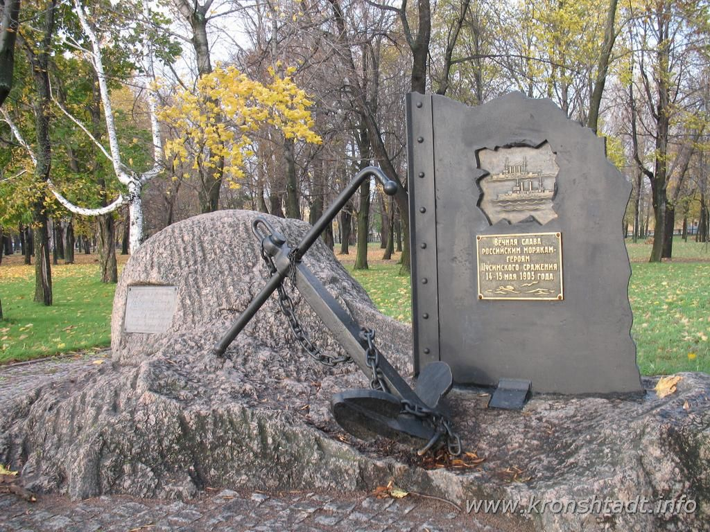 Камень-гранит. Фото:  www.kronshtadt.info