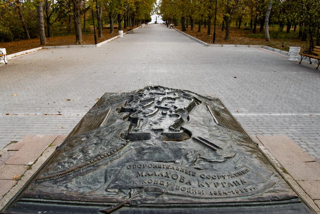 Малахов курган. Фото с сайта  crimeamap.ru