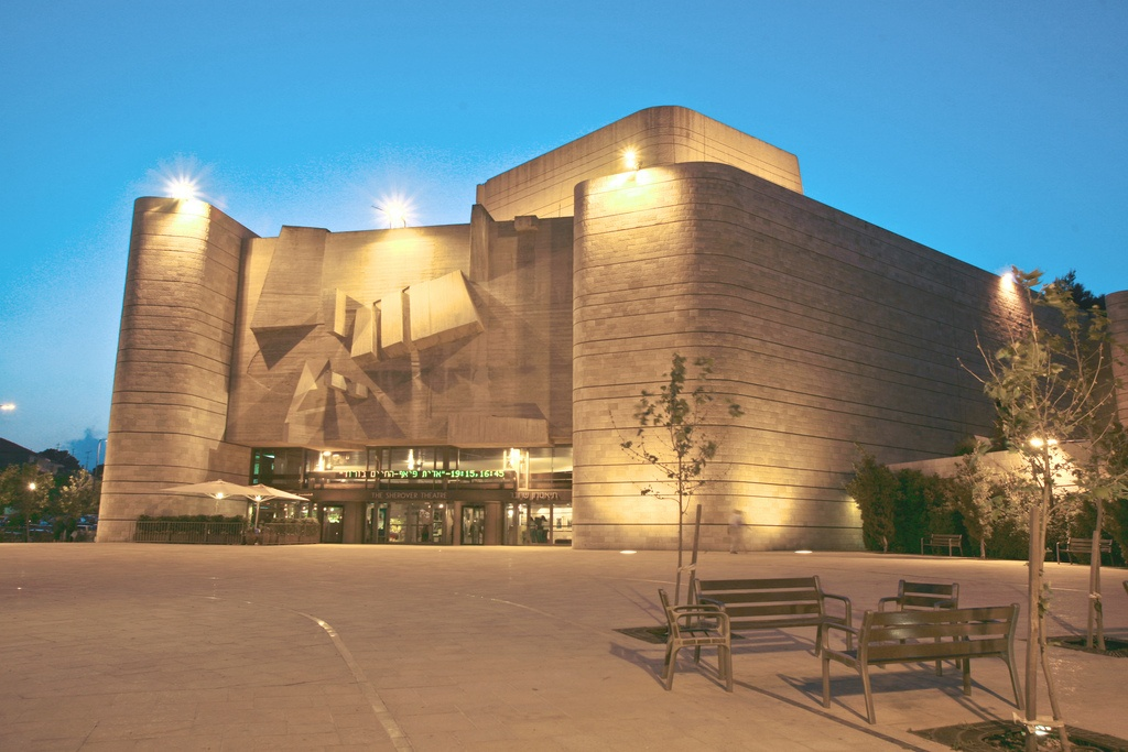 Театр Иерусалима. Автор: israeltourism. Фото:  www.flickr.com