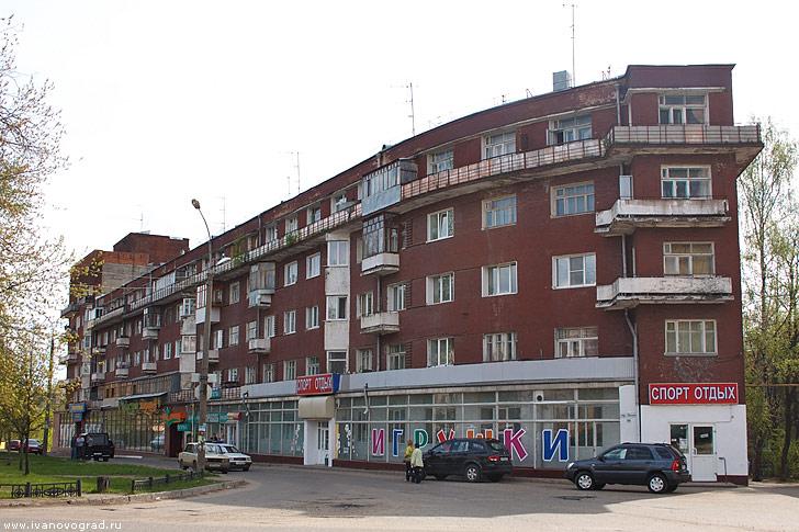 Дом Корабль. Фото:  www.ivanovograd.ru