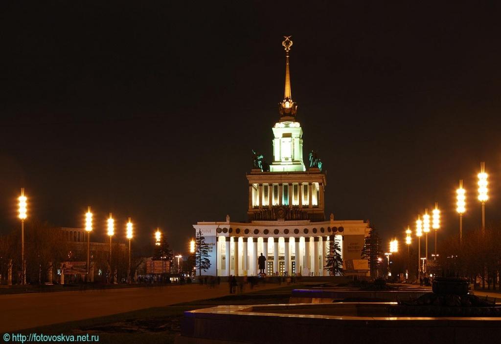 ВВЦ. Фото с сайта  fotomoskva.net.ru