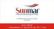 Лого Турагентство Выгодных Туров Sunmar