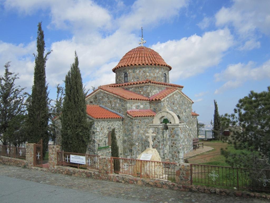 Автор: Dickelbers. Фото:   wikipedia.org