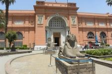 Каирский египетский музей (The Museum of Egyptian Antiquities)