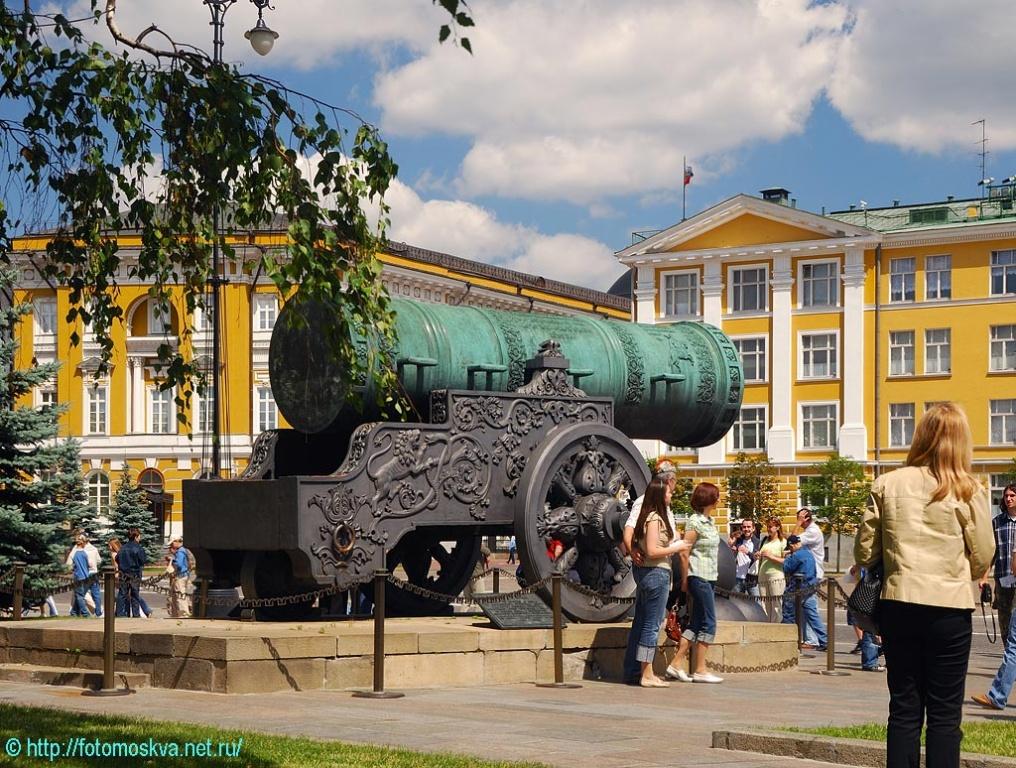 Царь-пушка. Фото с сайта  fotomoskva.net.ru