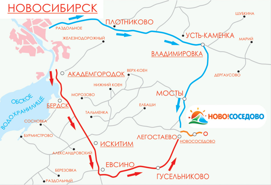 Схема проезда. Фото: www.novososedovo.ru