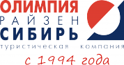 Лого Олимпия-Райзен-Сибирь