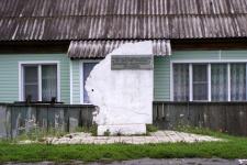 Дом-музей В. М. Шукшина