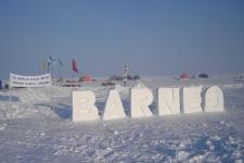 Ледовая база Барнео