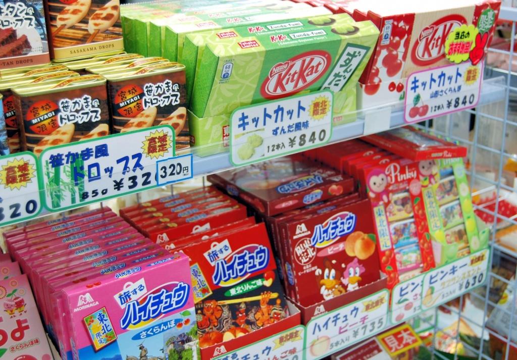 Что привозят из японии в подарок