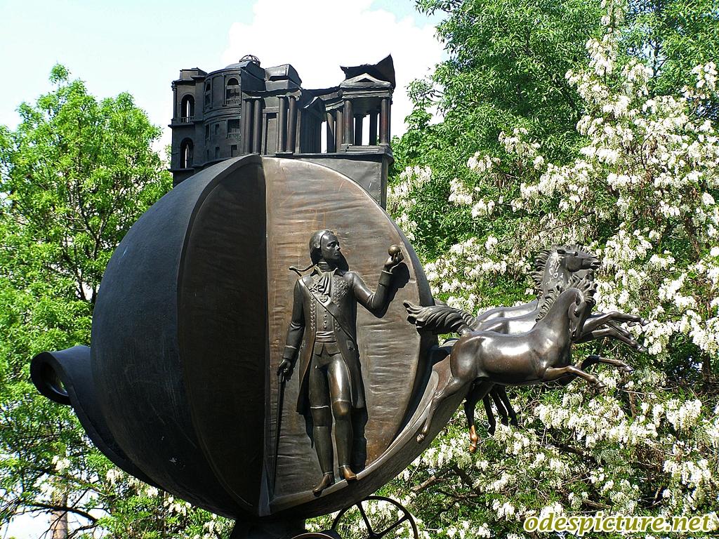 Памятник Апельсину. Фото с сайта  odespicture.net