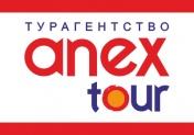 Лого Турагентство ANEX Tour. Офис в Академгородке.