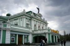 Омский театр драмы