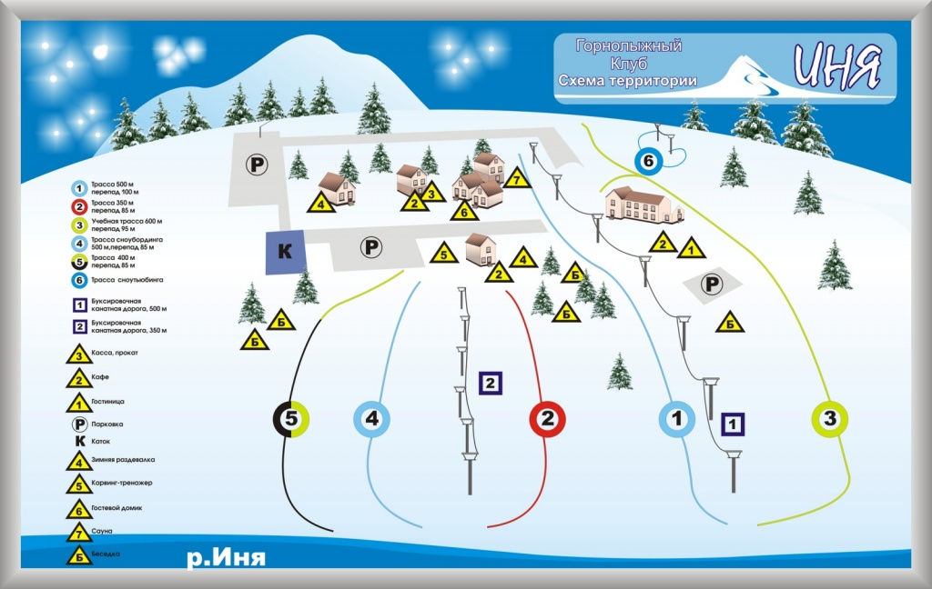Карта-схема горнолыжного парка. Источник: www.inya-club.ru