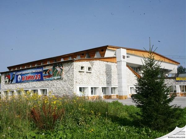 Спортивно-досуговый комплекс. Фото: www.baikalski.com