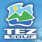 Компания ЛЕМАН уполномоченное агентство TEZ tour в Новосибирске