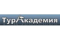 ТурАкадемия