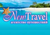 Лого Агентство Путешествий New Travel