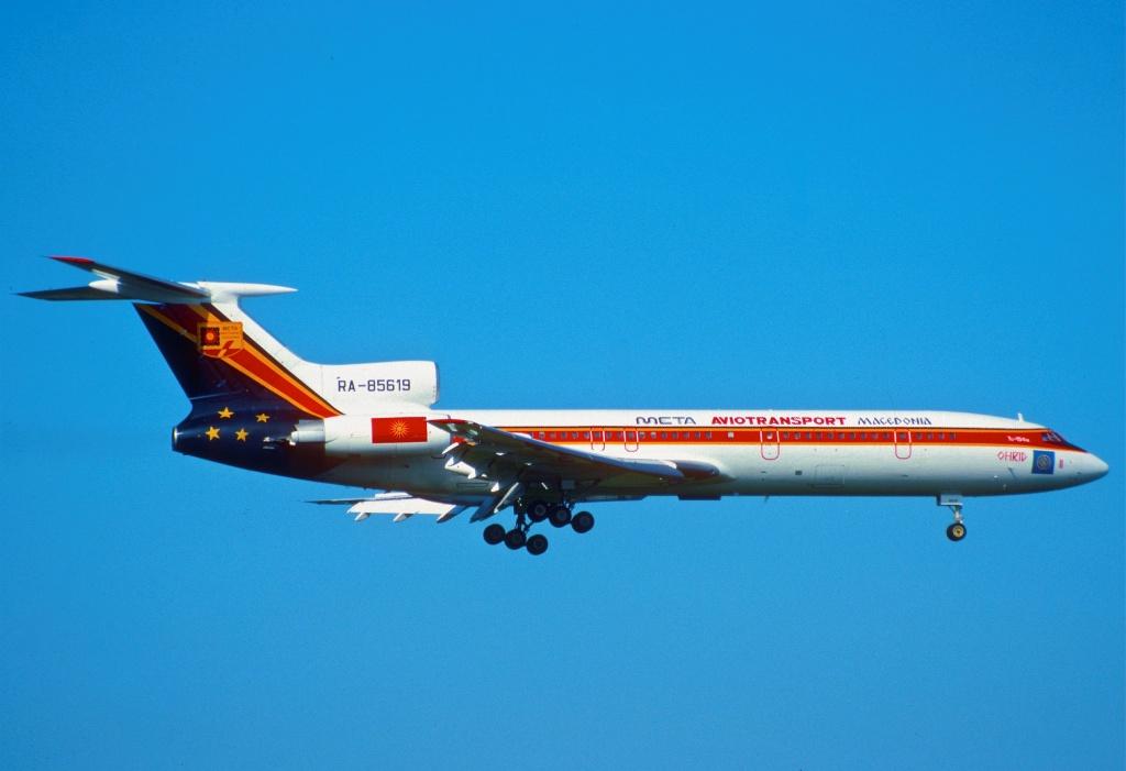 Автор: Aero Icarus. Фото:  www.flickr.com