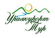 ООО Санаторно-курортное предприятие «Уралкурорт-ТУР»