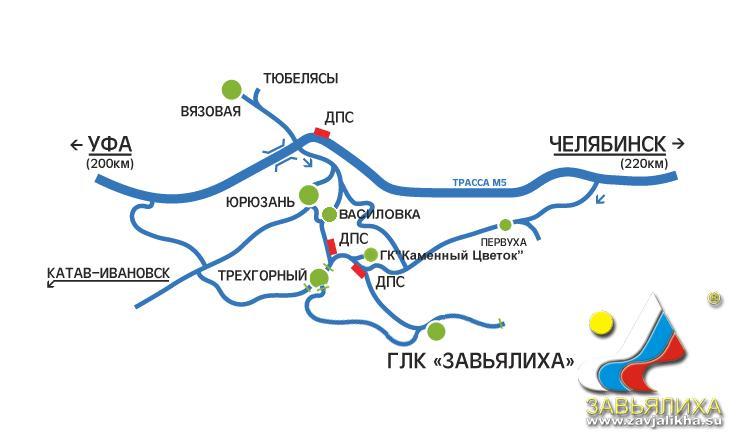 Схема проезда: www.zavjalikha.