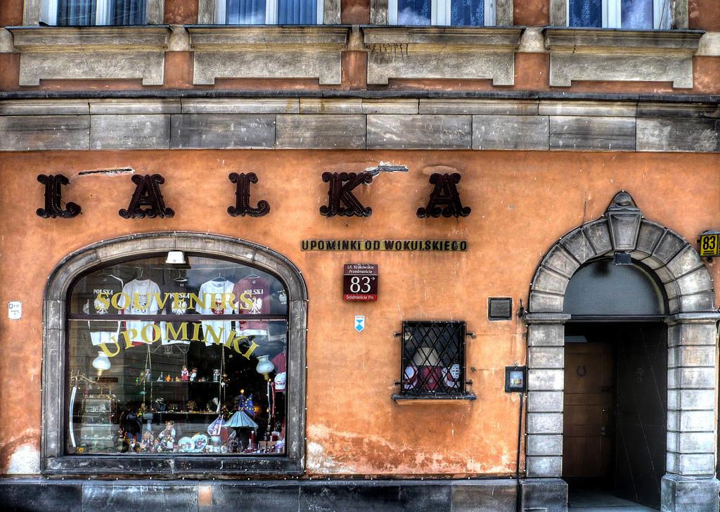 Автор: palm z. Фото:  www.flickr.com