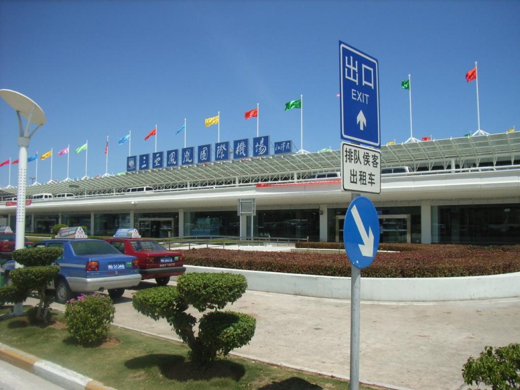 Международный аэропорт в г. Санья. Фото: wikimedia.org