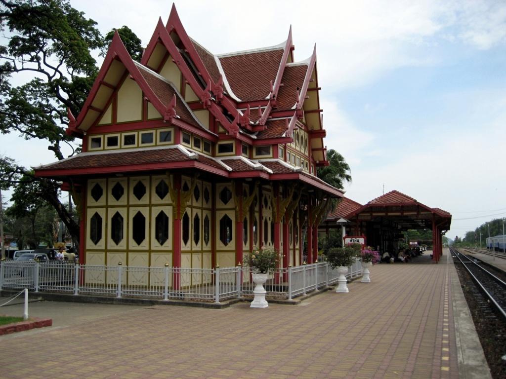 Железнодорожный вокзал в Хуа Хин. Автор: Khaosaming. Фото:   Wikipedia