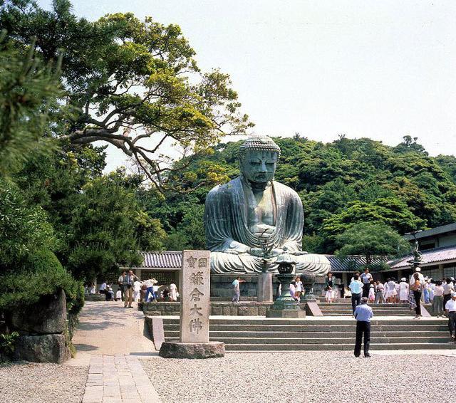 Статуя Будды в Камакуре. Фото: www.ngtraveler.ru