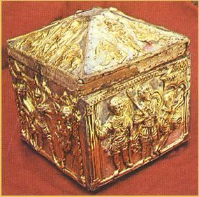 Реликварий с главой святого Христофора. Фото: www.varvar.ru