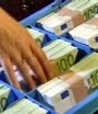 Курс евро в твери