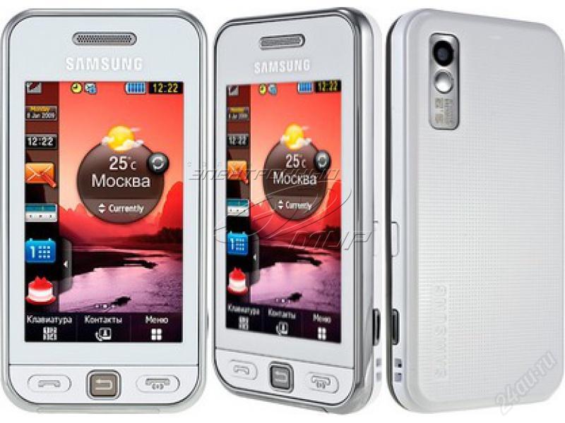 S5230 телефон на samsung приложение