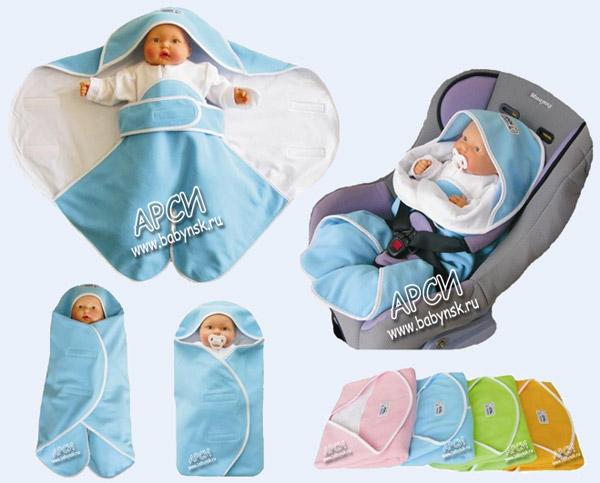 Флисовый плед прекрасно сберегает тепло, создает уют и комфорт новорожденной во время сна или прогулок на свежем