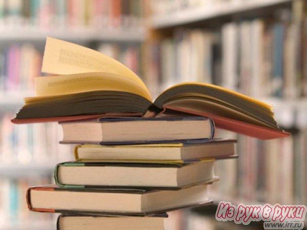 Продам учебники за 7 класс б/у