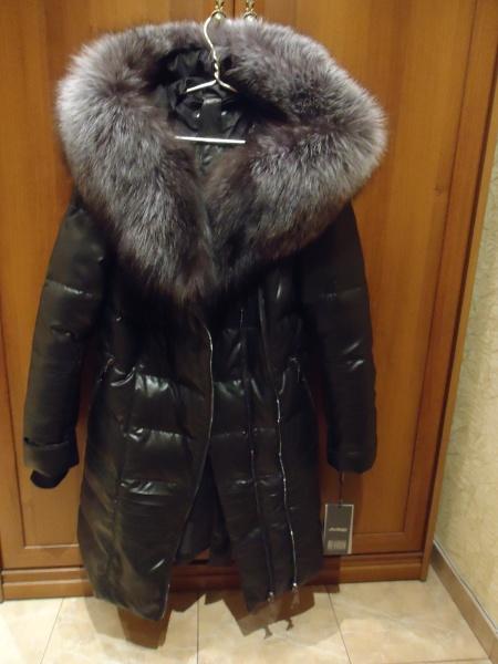 Купить Куртку В Рассрочку В Омске