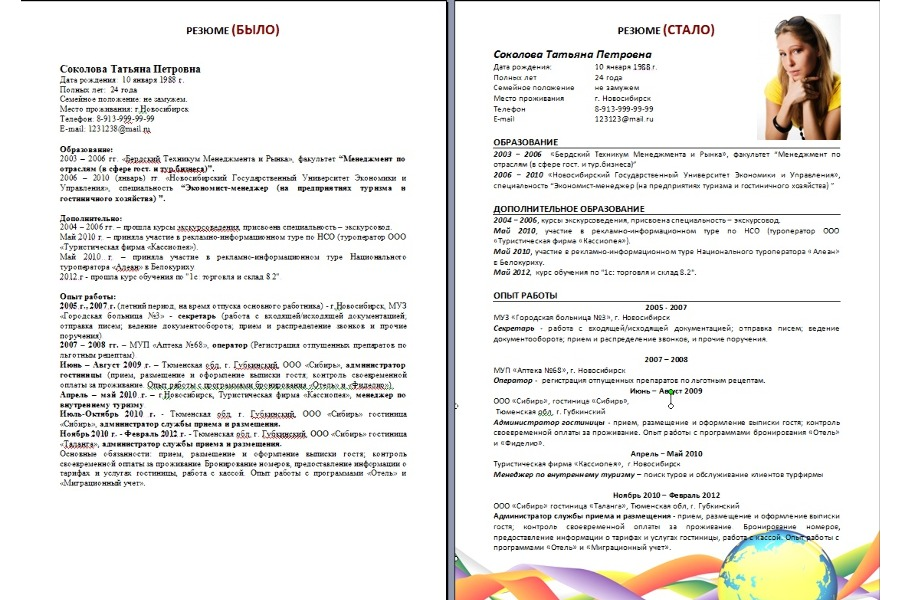 Novorésumé  Free amp Standard Online Resume Builder