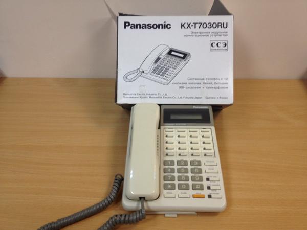 инструкция Panasonic Kx-t7030ru - фото 9