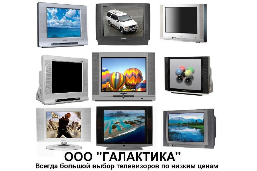 Продам телевизор 37см Sharp 14H-SC, Новосибирск.