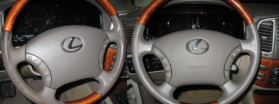 Восстановление кожи на руле автомобиля
