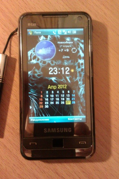 драйвер samsung sgh-i900 activesync